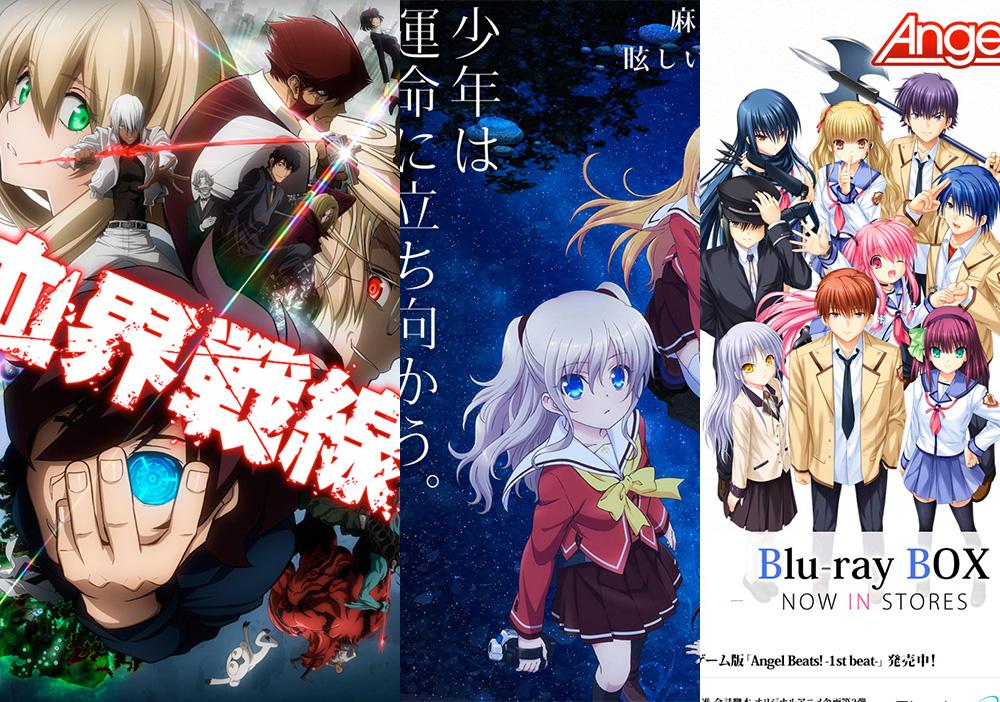 年末年始のニコニコアニメスペシャルで観ておきたい3作品