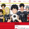 【祝!アニメ化決定】胸が熱くなるサッカー漫画『DAYS』/安田剛士さんが描く、熱量特盛の青春物語。
