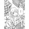 「三十路飯(伊藤 静)」第1巻の感想と見所。心と体の癒しを求める30代にこそ読んで欲しいグルメ漫画。