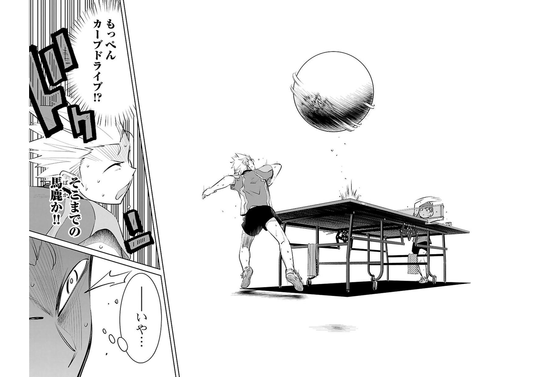 少年ラケット(5)