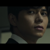 Hulu「デスノート NEW GENERATION 三島篇・新生」の感想。東出昌大演じる三島は天才か?