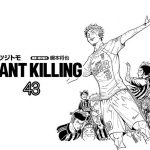 GIANT KILLING(ジャイアントキリング)43巻の感想と見所。東京ダービー前半は、さすがの持田劇場。